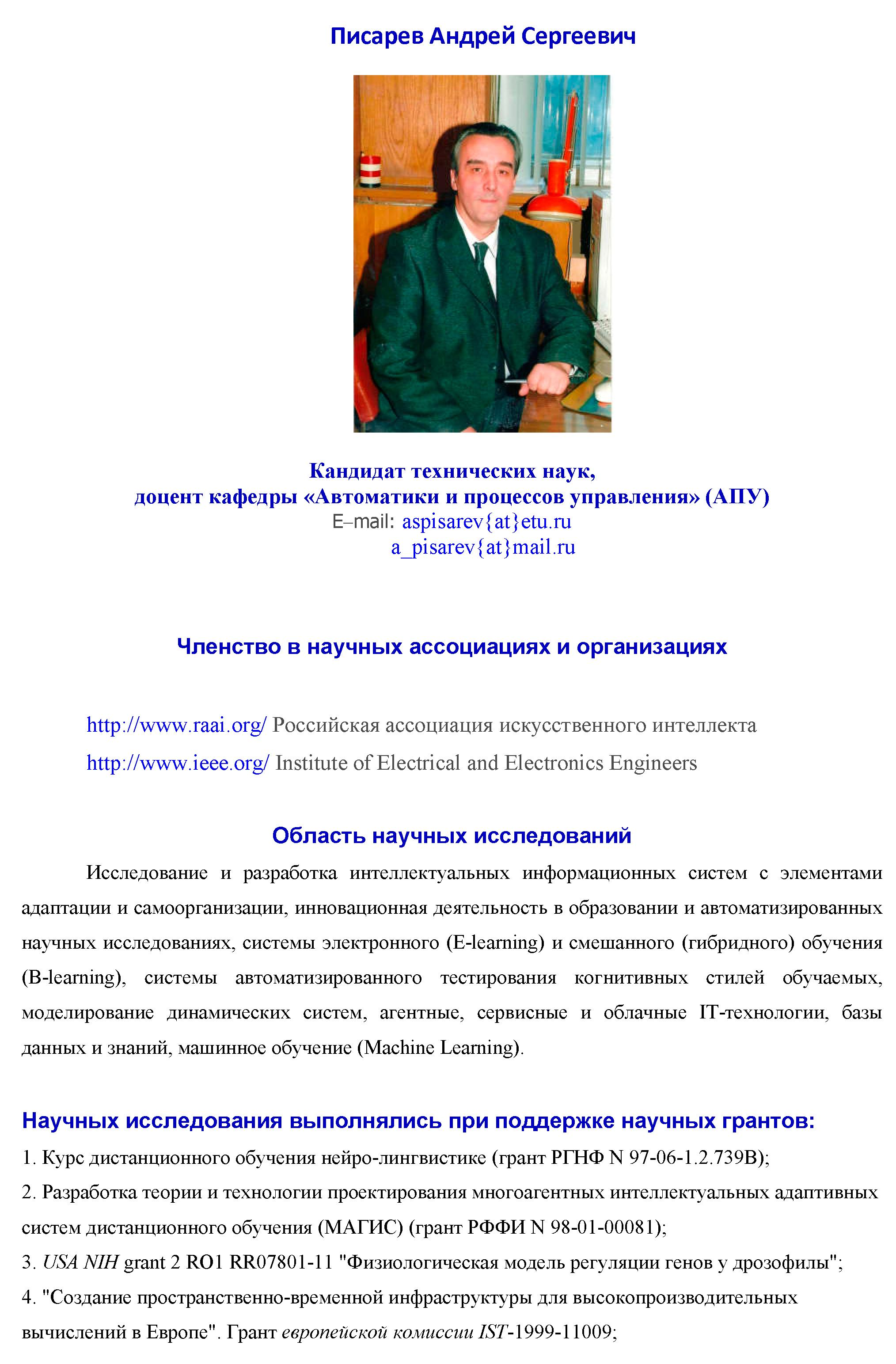 biography0001