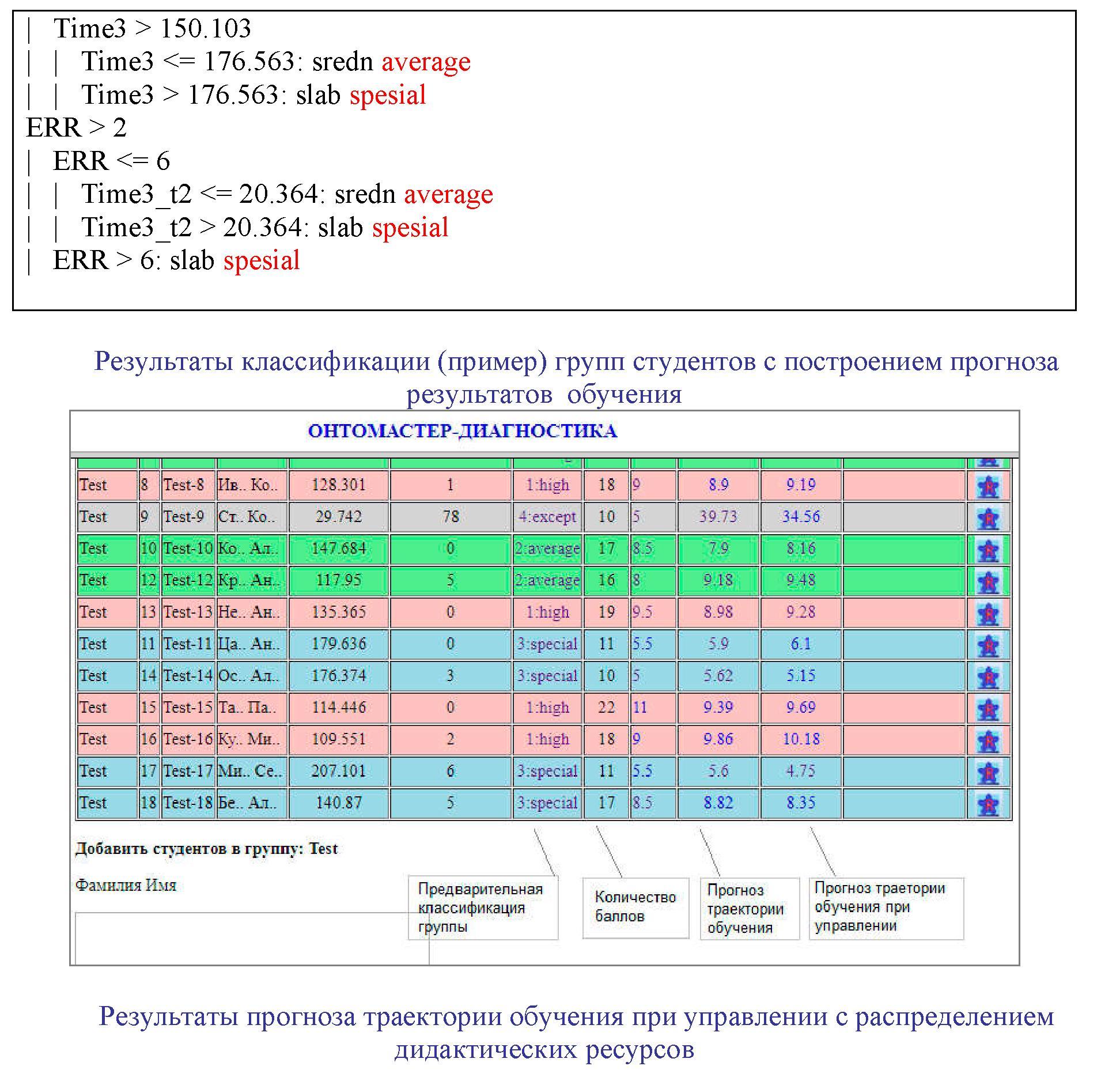 main180118-0002